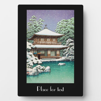 Cool oriental japanese Hasui Kawase winter scene Plaque