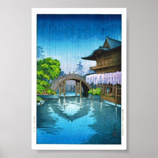 Cool oriental japanese Kameido Shrine lake rain Posters