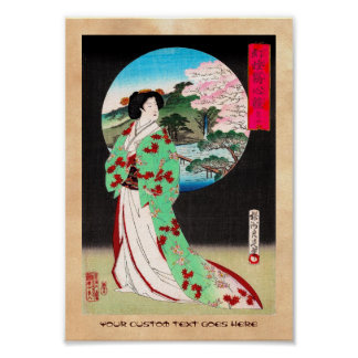 Cool oriental japanese old print geisha lady art