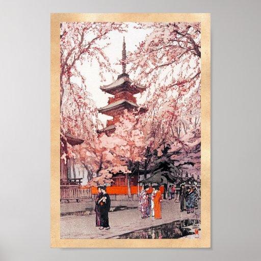 Cool oriental japanese Ueno Park watercolour art Print