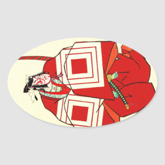 Cool Oriental Shibaraku SAmurai tattoo Oval Sticker