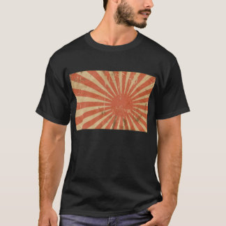Cool Retro Japanese Flag Awesome Rising Sun T-Shirt