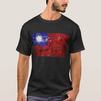 Cool Retro Taiwan Flag Shirt