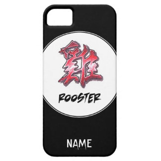 Cool Simple Elegant Chinese Zodian Sign Rooster iPhone 5 Cases