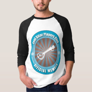 Cool Sitar Players Club T-Shirt