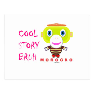 Cool Story Bruh-Cute Monkey-Morocko Postcard