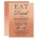 Copper tan faux glitter ombre script wedding card