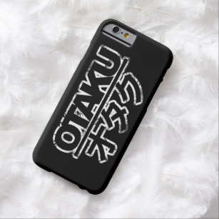 coque iphone 8 otaku