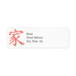 Coral Pink Chinese Family Character Return Address Label