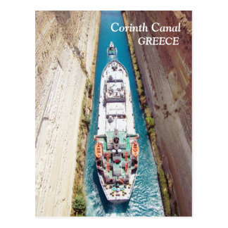 Corinth Canal, Greece Postcard