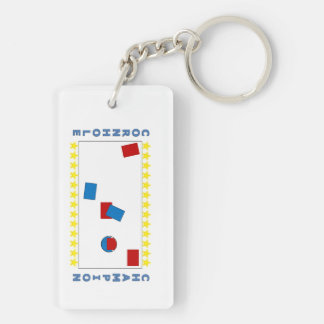Cornhole Champion Double-Sided Rectangular Acrylic Keychain