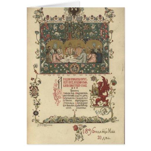 Coronation Dinner Menu Greeting Card