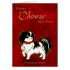 Corporate Chinese New Year of the Dog 2018 Card