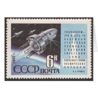 Cosmos 3 / Kosmos 3 Soviet Reserach Satellite Card