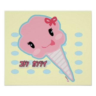 Cotton Candy Poster