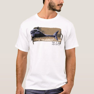 Couch. T-Shirt
