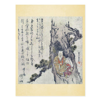 Couple in a hollow of a tree by Katsushika,Hokusai Postcard