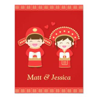 Couples mignons de mariage de chinois traditionnel carton d'invitation 10,79 cm x 13,97 cm