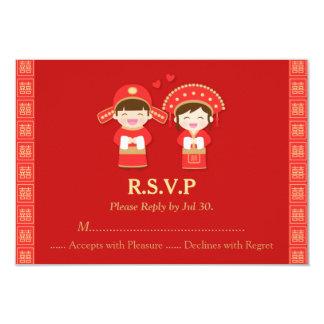 Couples mignons RSVP de mariage de chinois Carton D'invitation 8,89 Cm X 12,70 Cm