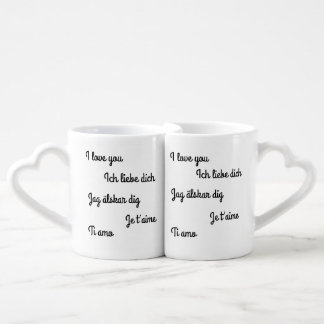 Couples' Mugs