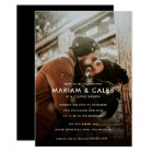 Couples Shower | Love Engagement Photo Card
