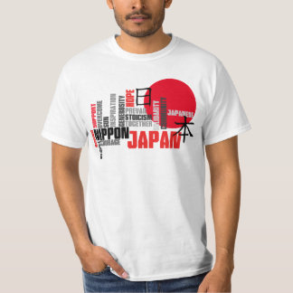 Courage of the Japanese People Gives Hope T-Shirt
