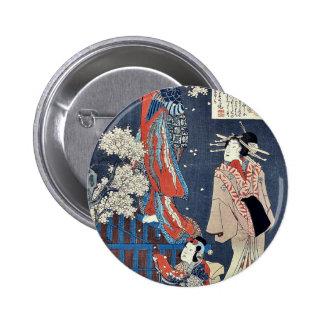 Courtesan Wakamurasaki tale by Utagawa,Toyokuni Button