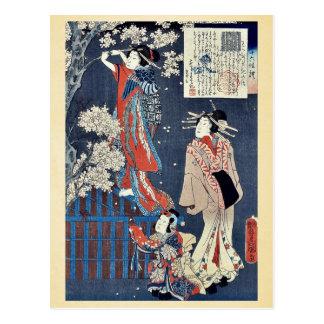 Courtesan Wakamurasaki tale by Utagawa,Toyokuni Postcard