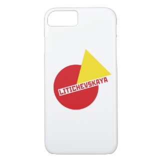 Covering with logo iPhone 8/7 case