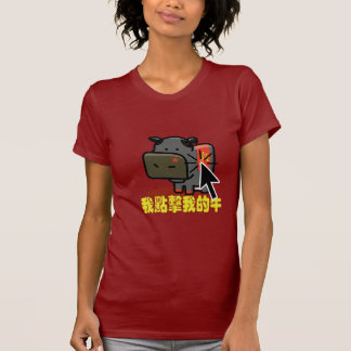 Cow Clicker - Mao Cow T-shirts