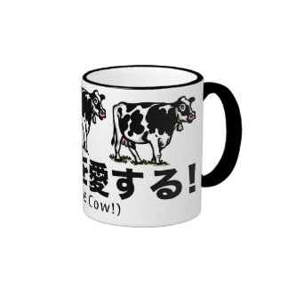 cow_japan_animals_2 coffee mugs