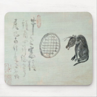 Cow, Oval Window and Haiku Mouse Pad