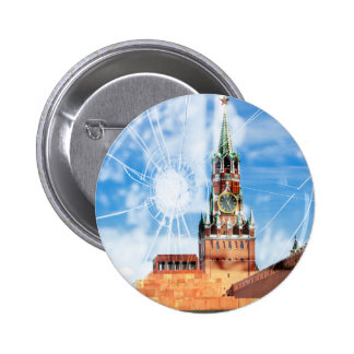 Cracks of Russian power 2 Inch Round Button