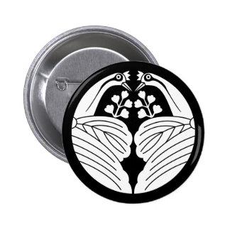 Crane dividing paulownia 2 inch round button