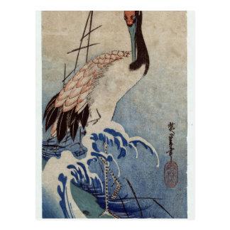 Crane in Waves by Hiroshige Postcard
