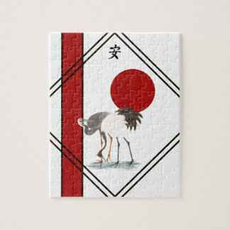 Cranes and Tranquillity Puzzle