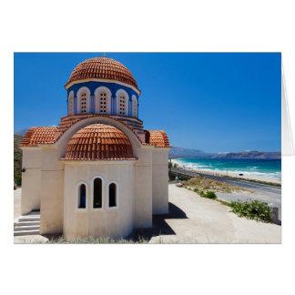 Crete 6 card