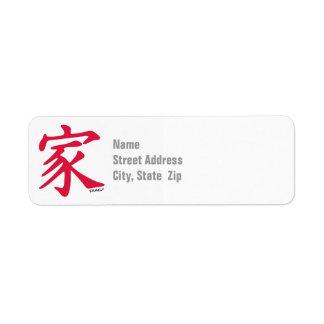 Crimson Red Chinese Family Return Address Label