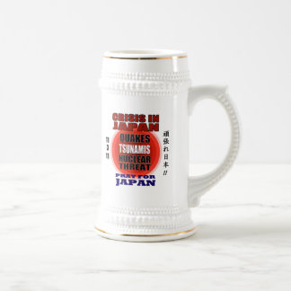 Crisis In Japan 2011 Coffee Mugs