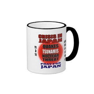 Crisis In Japan 2011 Mugs