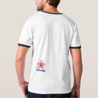 Crook T-Shirt