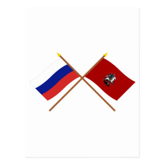 Crossed flags of Russia and Moscow Federal City Postcards