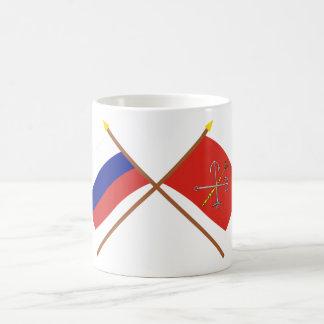 Crossed flags of Russia and Saint Petersburg Coffee Mug