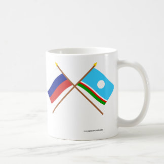 Crossed flags of Russia and Sakha Republic Coffee Mug