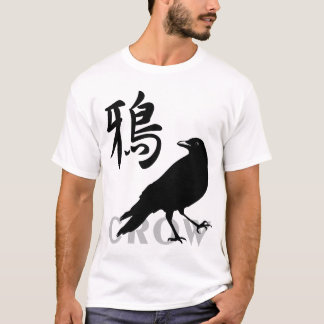 Crow Men's T Shirts