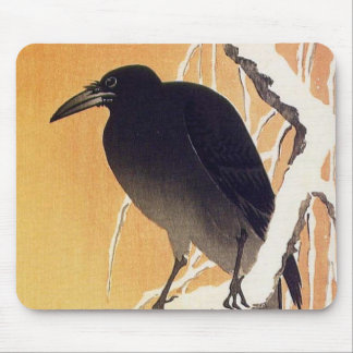 Crow on a Branch by Ohara Koson Vintage Mouse Pad