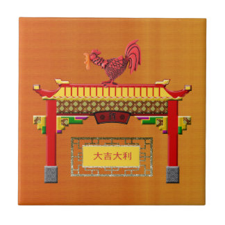Crowing Rooster on Chinese Arch, Happy New Year an Tile