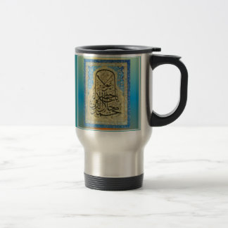 Crown of Mevlana mug