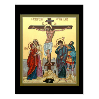 Crucifixion Prayer Card Postcard