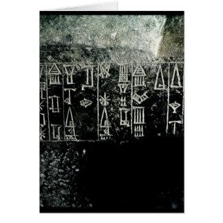 Cuneiform script card